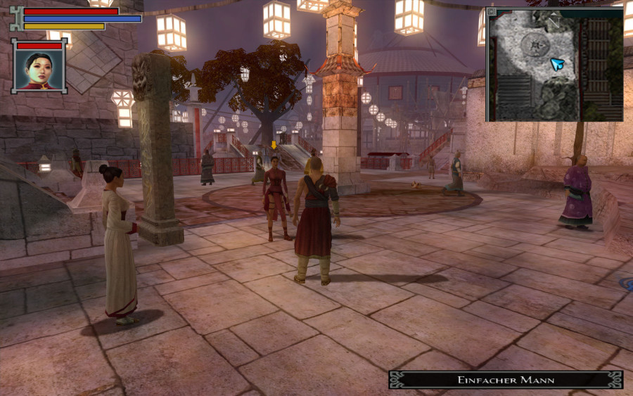 214580-jade-empire-special-edition-windows-screenshot-the-imperail