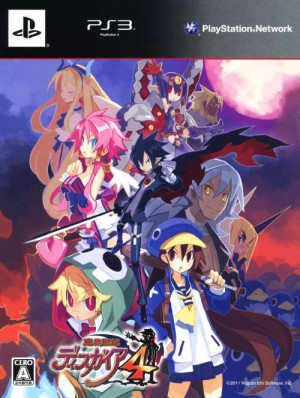 Disgaea_4_JP_(Limited)_Cover