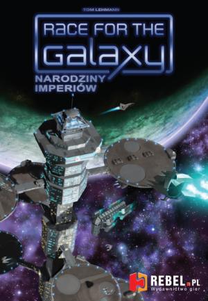 159880_galaxy