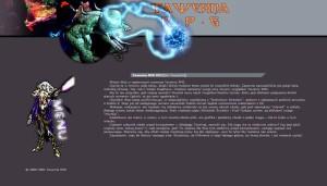 Siedemnasty numer Tawerny RPG