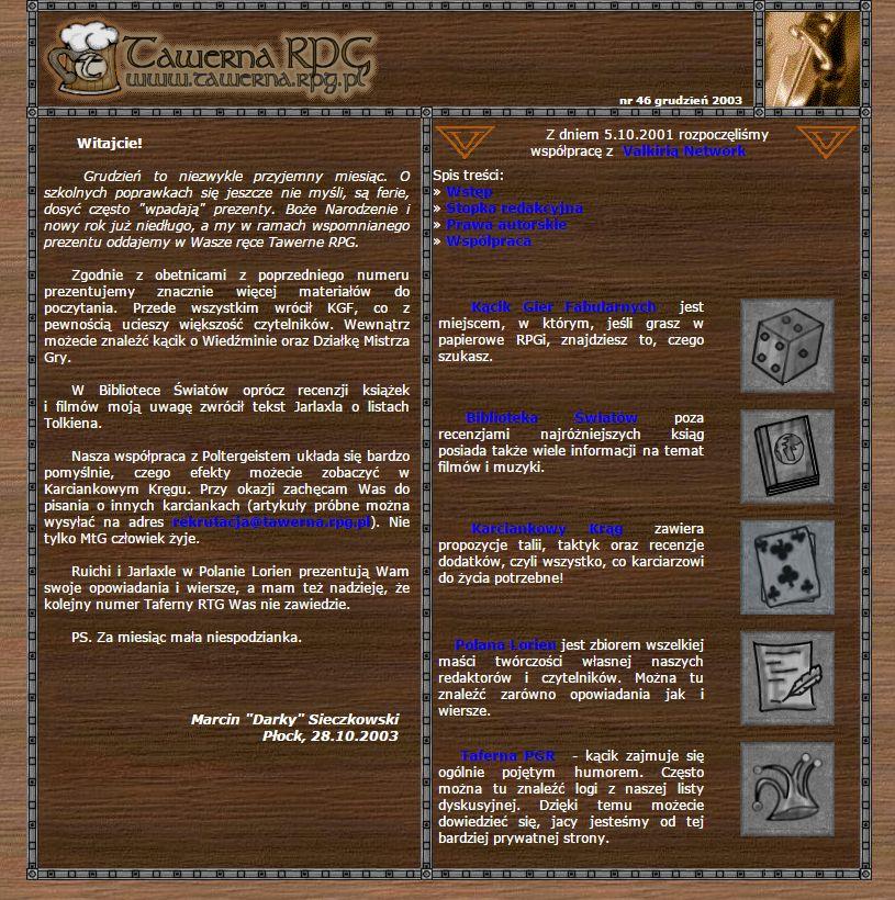 Tawerna RPG #046 - grudzień 2003