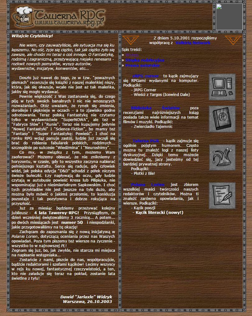 Tawerna RPG #047 - specjalny 2003