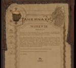 Tawerna RPG #056 - wrzesień 2004