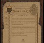 Tawerna RPG #058 - listopad 2004