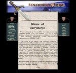 Tawerna RPG #006 - wrzesień 2000