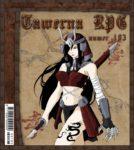 Tawerna RPG #103 - kwiecień 2008